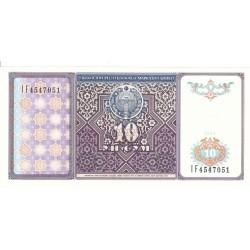 1994 - Uzbekistan PIC 76     10 Sum  banknote