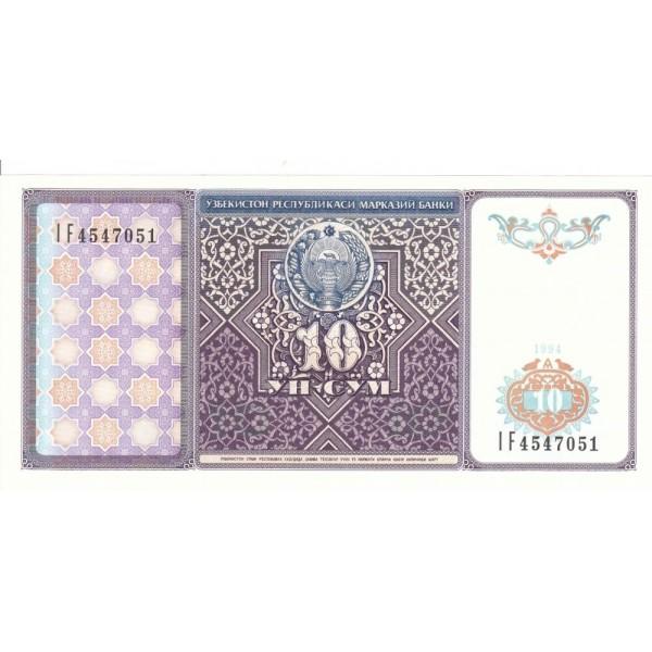1994 - Uzbekistan pic 76  billete de 10 Sum