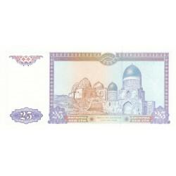 1994 - Uzbekistan PIC 77     25 Sum  banknote