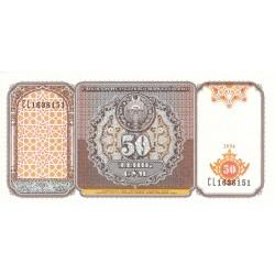 1994 - Uzbekistan PIC 78     50 Sum  banknote