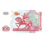 1999 - Uzbekistan pic 81 billete de 500 Sum