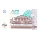 2001 - Uzbekistan PIC 82    1000 Sum  banknote