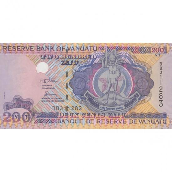 1995 - Vanuatu P8b 200 Vatu banknote