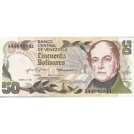 1981 - Venezuela P58a 50 Bolivares banknote