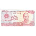1988 -   Viet Nam   Pic 101a  500 Dong banknote