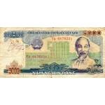 1987 -   Viet Nam   Pic 104   5000 Dong banknote