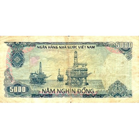 1987 -   Viet Nam   Pic 104   5000 Dong banknote