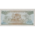 1991 -   Viet Nam   Pic 105a  5000 Dong banknote