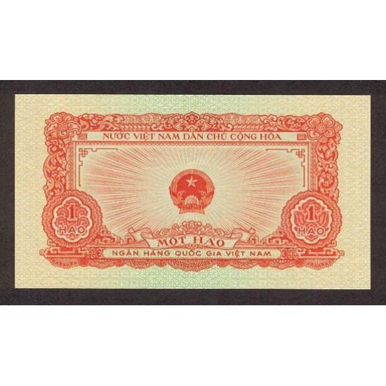 1958 -   Viet Nam   Pic 68  1 Hao banknote