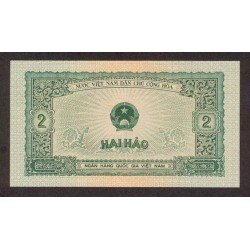 1958 -   Viet Nam   Pic 69   2 Hao banknote