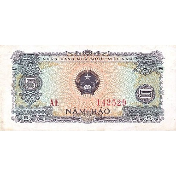 1976 -   Viet Nam   Pic 79   5 Hao banknote