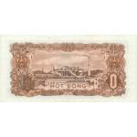 1976 -   Viet Nam   Pic 80      1 Dong banknote