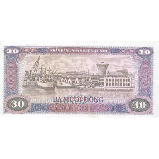 1981 -   Viet Nam   Pic 87    30 Dong banknote