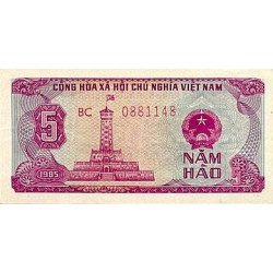 1985 -   Viet Nam   Pic 90      1 Dong banknote