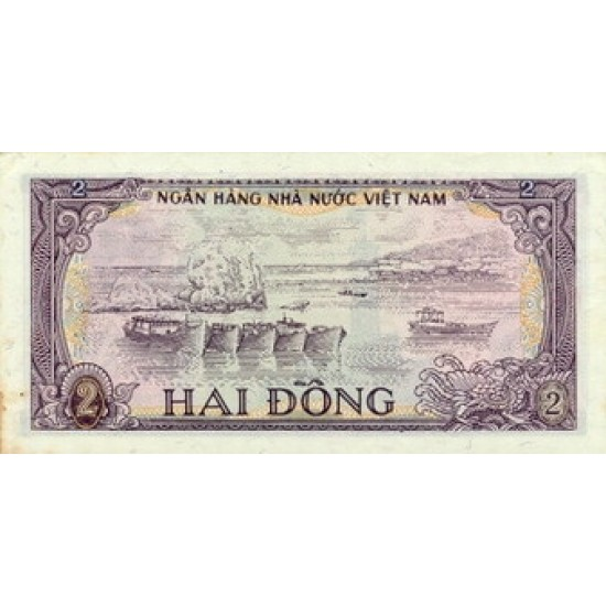 1985 -   Viet Nam   Pic 92     5 Dong banknote
