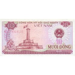 1985 -   Viet Nam   Pic 94a    20 Dong banknote