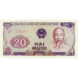 1985 -   Viet Nam   Pic 95   30 Dong banknote