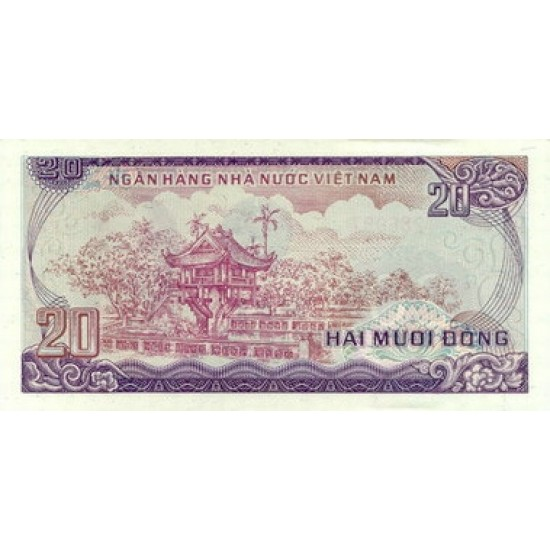 1985 -   Viet Nam   Pic 95   30 Dong banknote