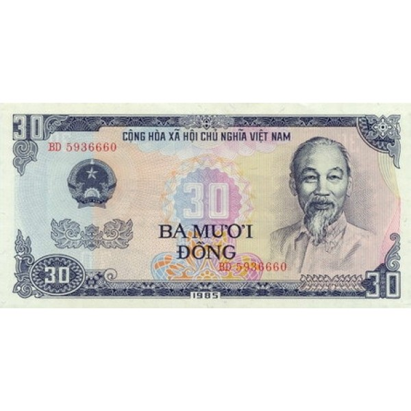 1985 -   Viet Nam   Pic 96   50 Dong banknote