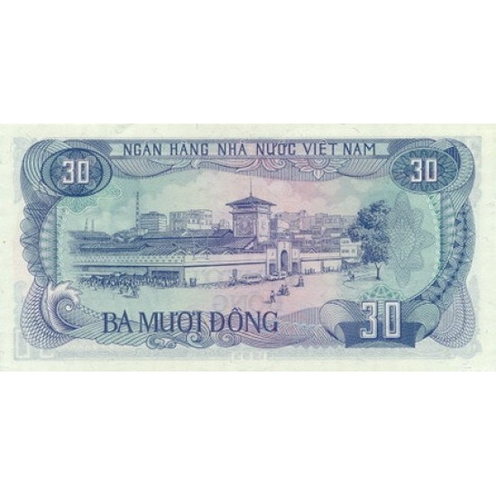1985 -   Viet Nam   Pic 96   50 Dong banknote
