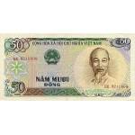 1987 -   Viet Nam   Pic 97   50 Dong banknote