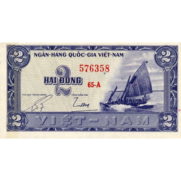 1955 -   Viet Nam South  Pic  12      2 Dong banknote