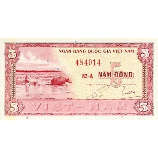 1955 -   Viet Nam South  Pic  13      5 Dong banknote