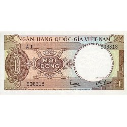 1964 -   Viet Nam South  Pic  15      1 Dong banknote