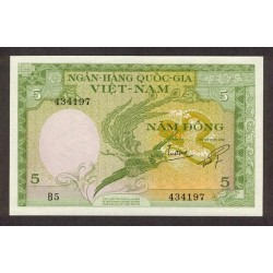 1955 -   Viet Nam South  Pic  2      5 Dong banknote