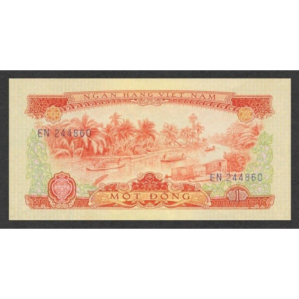 1975 -   Viet Nam South  Pic  40      1 Dong banknote