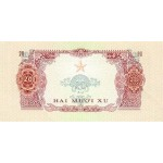 1968 -   Viet Nam South  Pic  R2      20 Dong banknote