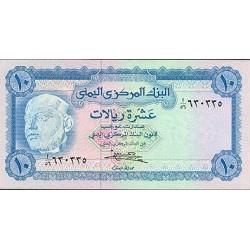 1973 - Yemen  Arab Republic Pic 13b   10 Rials banknote