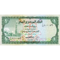 1976 - Yemen  Arab Republic Pic 16   100 Rials banknote
