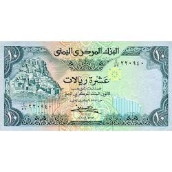 1983 - Yemen  Arab Republic Pic 18b   10 Rials banknote
