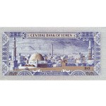 1985- Yemen  Arab Republic Pic 19c   20 Rials banknote