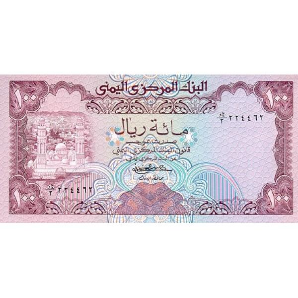 1979 - Yemen  Arab Republic Pic 21   100 Rials  banknote