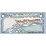 1990 - Yemen  Arab Republic Pic 23   10 Rials banknote