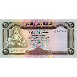 1995- Yemen  Arab Republic Pic 25  20 Rials S8 banknote