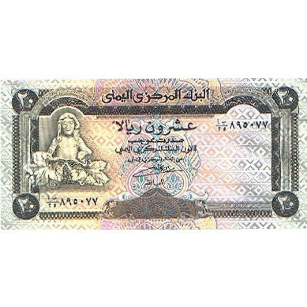 1990- Yemen  Arab Republic Pic 26b  20 Rials  banknote