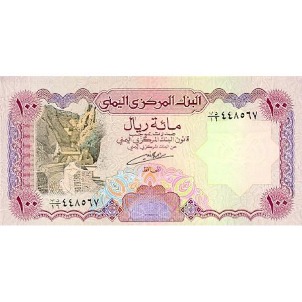 1993 - Yemen  Arab Republic Pic 28   100 Rials S8 banknote