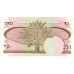 1965- Yemen Republic Democratic Pic 1b  250 Fils banknote
