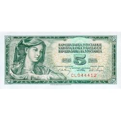 1968 - Yugoslavia Pic 81a        5 Dinara banknote