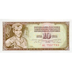1968 - Yugoslavia Pic 82c        10 Dinara banknote