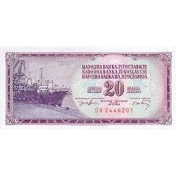 1974 - Yugoslavia Pic 85       20 Dinara banknote