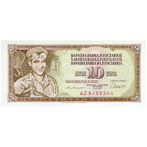 1978 - Yugoslavia Pic 87a        10 Dinara banknote