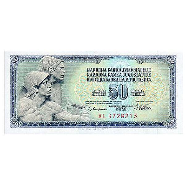1978 - Yugoslavia Pic 89a        50 Dinara banknote