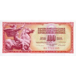 1981 - Yugoslavia Pic 90b        100 Dinara banknote