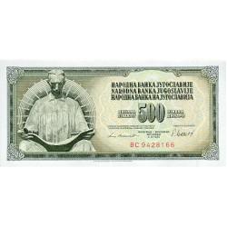1978 - Yugoslavia Pic 91a        500 Dinara banknote