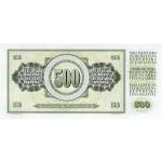 1986 - Yugoslavia Pic 91c        500 Dinara banknote