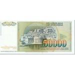 1988 - Yugoslavia Pic 96        50.000 Dinara banknote